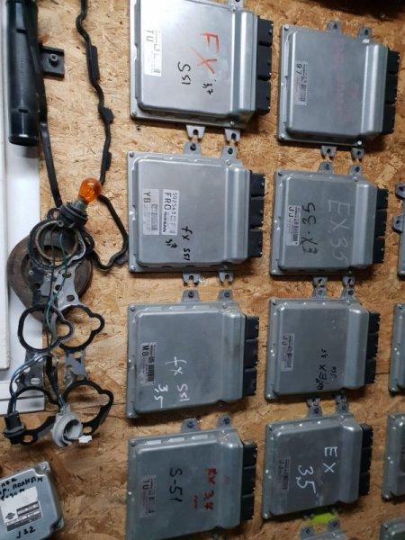 Блок управления двигателем Infiniti Fx S51 3.7 333 Л.С 2012 (б/у)
