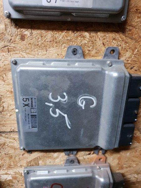 Блок управления двигателем Infiniti G V36 3.5 315 Л.С 2008 (б/у)