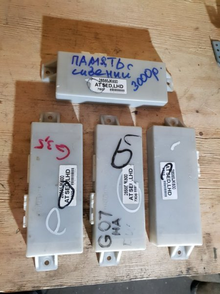Блок памяти сидений Infiniti G V36 3.5 315 Л.С 2008 (б/у)