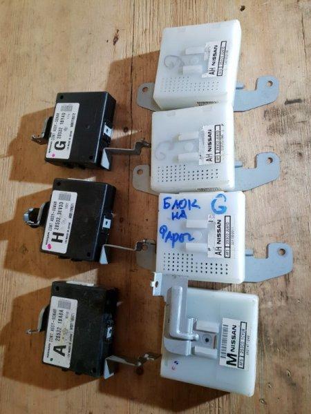 Блок управления светом Infiniti G V36 3.5 315 Л.С 2008 (б/у)