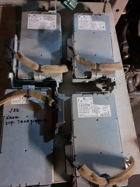 Блок управления телефоном Nissan Teana J32 2.5 182 Л.С 2013 (б/у)