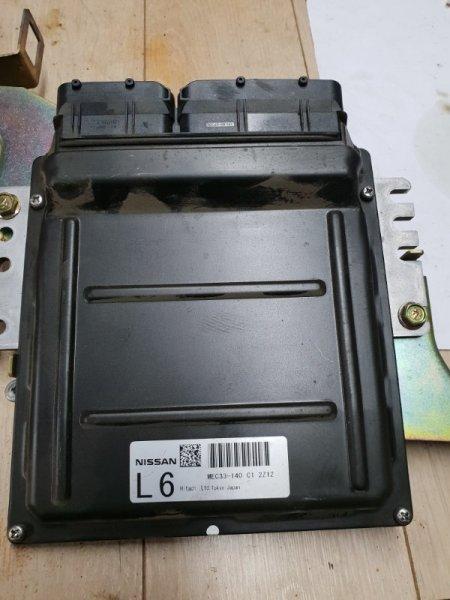 Блок управления двигателем Infiniti Fx S50 3.5 280Л.С 2007 (б/у)