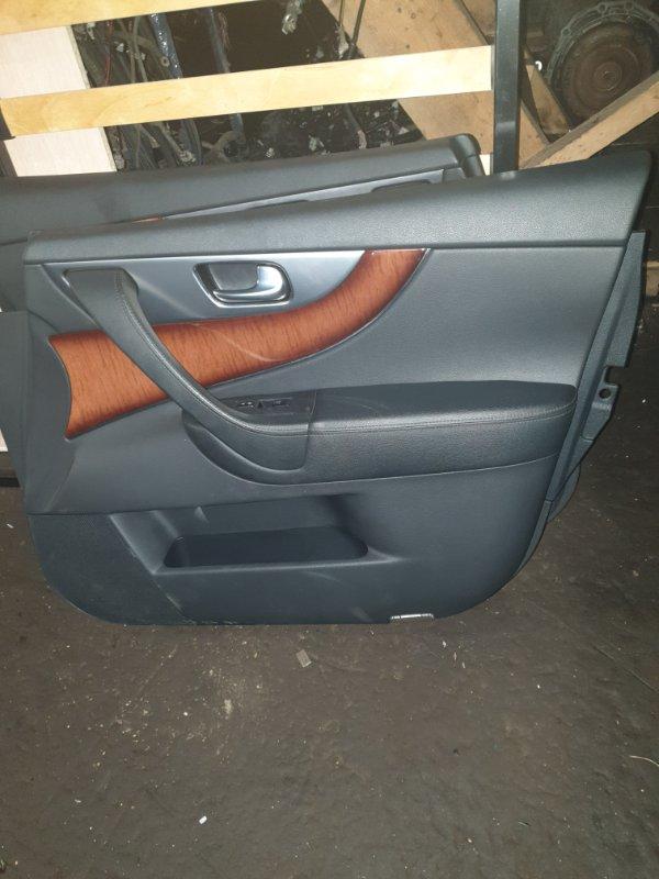 Обшивка двери Infiniti Fx S51 3.7 333 Л.С 2012 передняя правая (б/у)