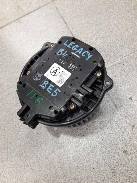 Мотор печки Subaru Legacy BE5 (б/у)
