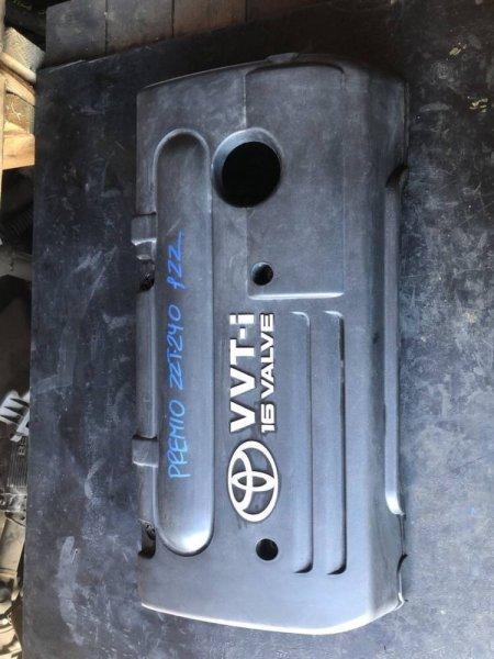 Декоративная крышка двигателя Toyota Allex 1ZZFE (б/у)