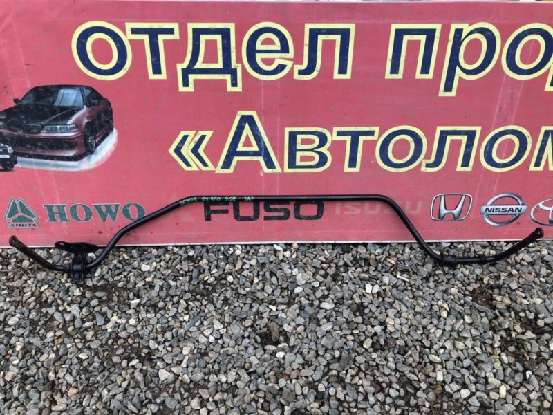 Реактивная тяга Lexus Rx350 задняя (б/у)