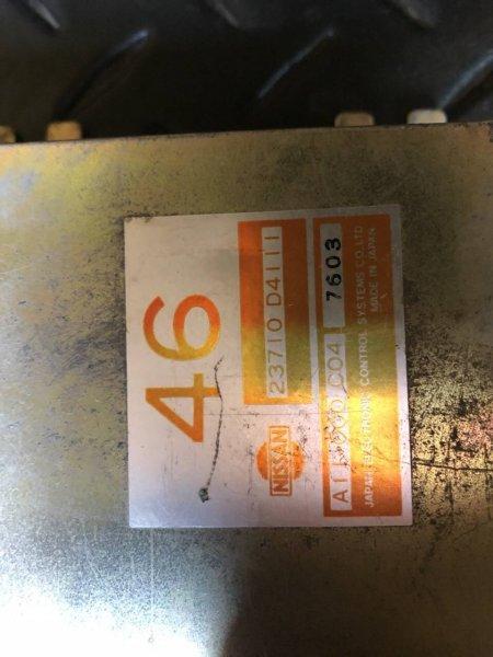 Блок управления двигателем Nissan Auster CA18I (б/у)