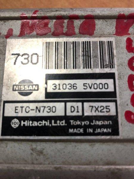 Блок управления акпп Nissan Presea HR11 SR20DE (б/у)