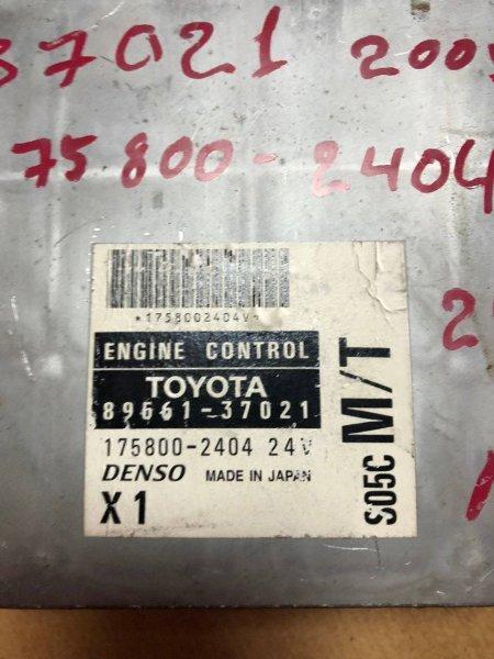 Блок управления двигателем Toyota Dyna XZU302 S05C (б/у)