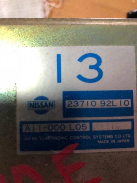 Блок управления двигателем Nissan Laurel HC33 RB20E (б/у)