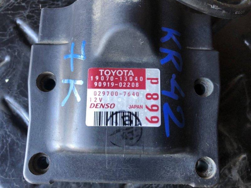 Катушка зажигания Toyota Town Ace Noah KR42 7KE (б/у)