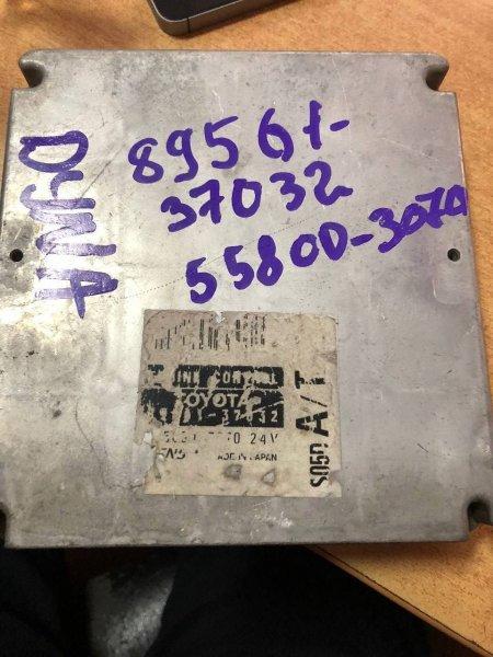 Блок управления двигателем Toyota Dyna XZU301 S05D (б/у)