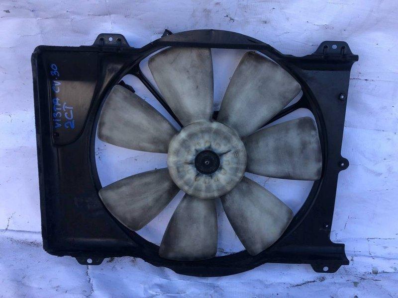 Диффузор вентилятора Toyota Vista CV30 2CT (б/у)