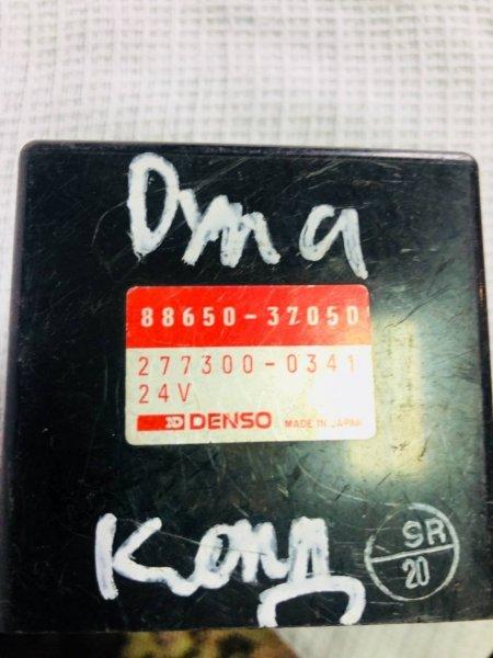 Реле Toyota Dyna BU100 15BF (б/у)