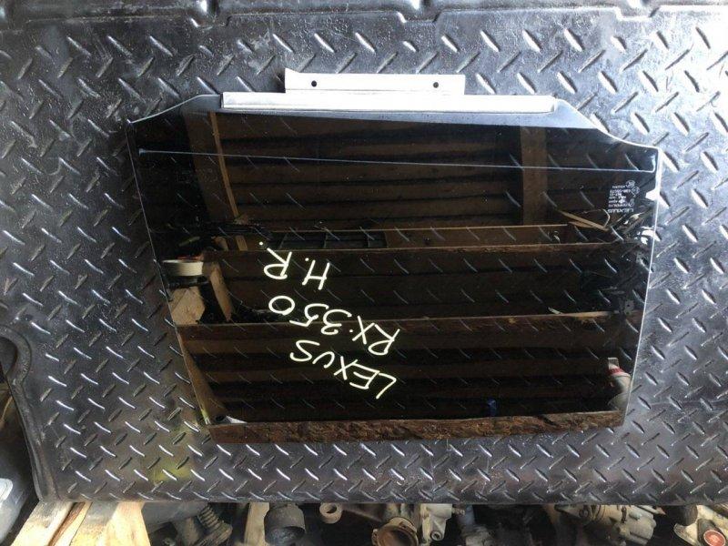 Стекло двери Lexus Rx350 заднее правое (б/у)