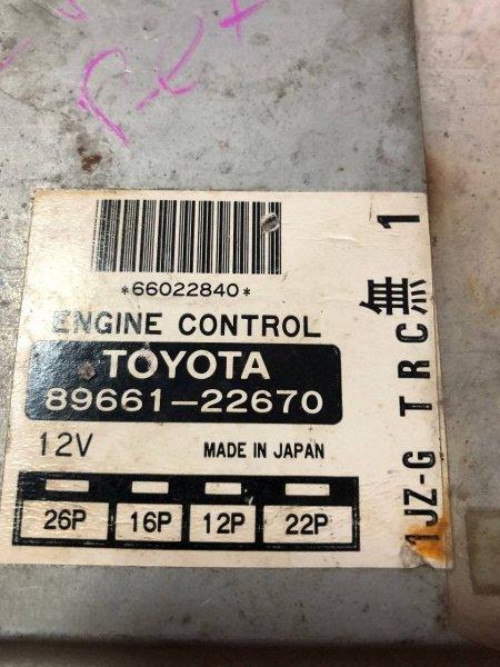 Блок управления двигателем Toyota Chaser JZX90 1JZGE (б/у)