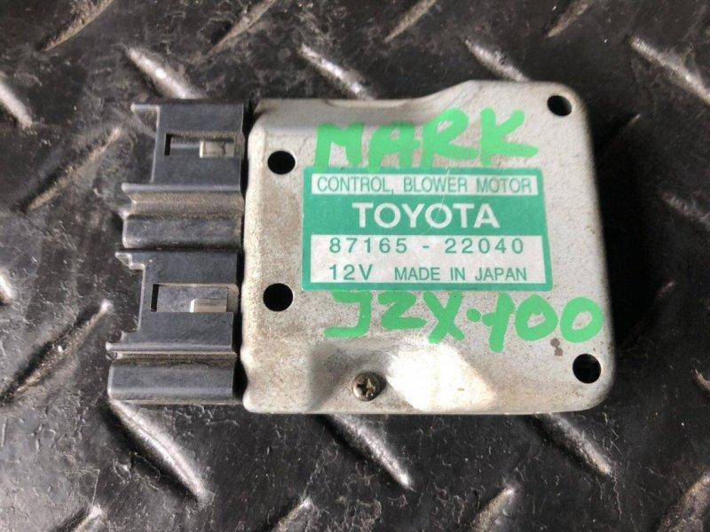 Реостат отопителя Toyota Altezza GXE10 1GFE (б/у)