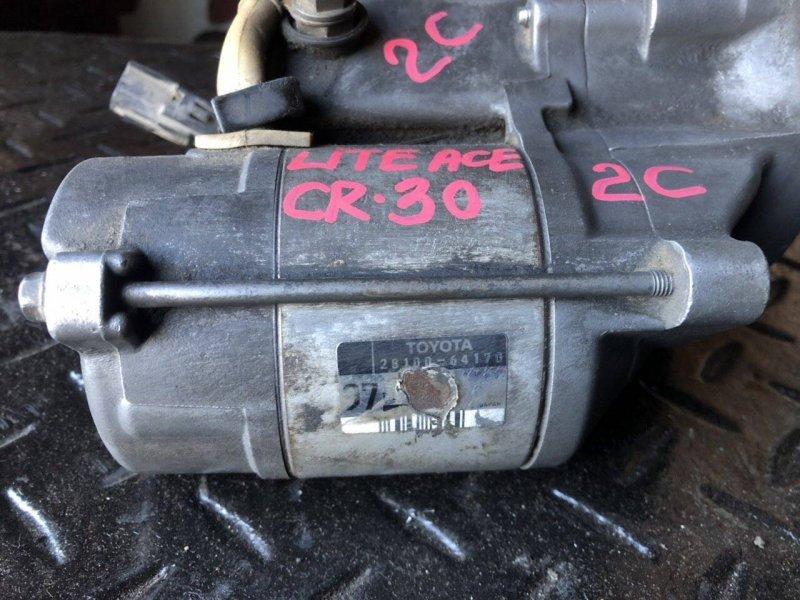Стартер Toyota Caldina 2C (б/у)