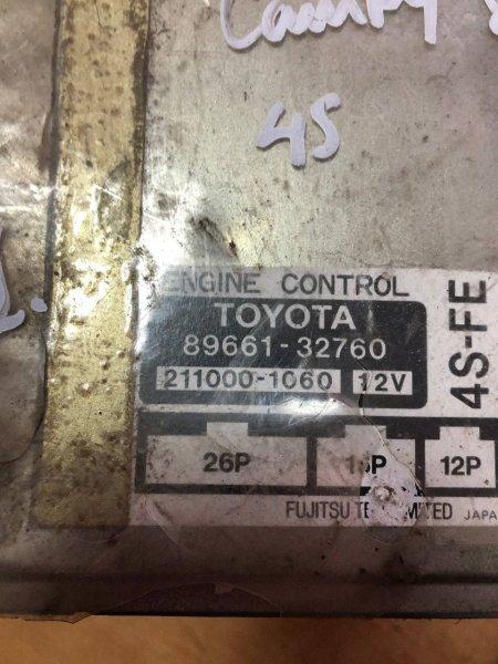 Блок управления двигателем Toyota Camry SV30 4SFE (б/у)