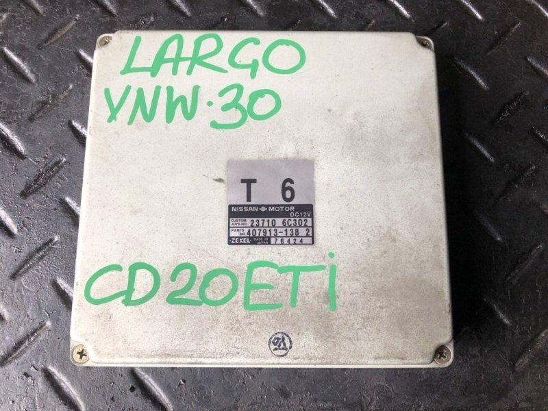 Блок управления двигателем Nissan Largo (б/у)
