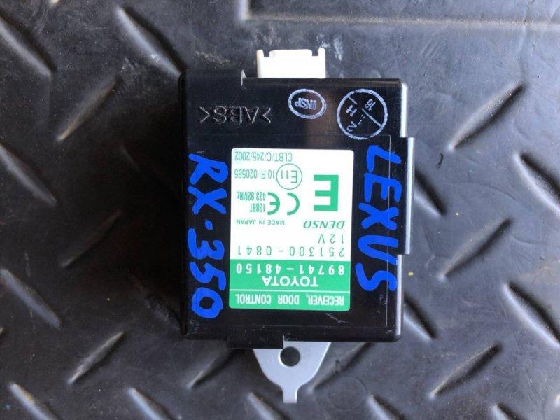 Реле Lexus Rx300 GSU35 1MZFE (б/у)