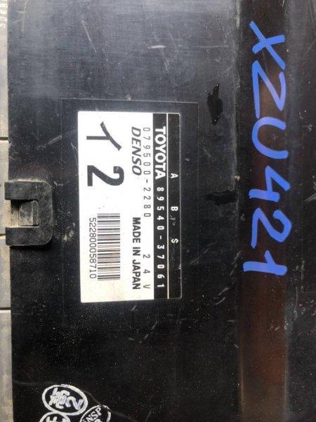 Блок управления двигателем Toyota Dyna BU340 15BFTE (б/у)