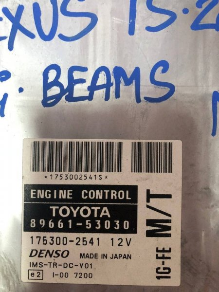 Блок управления двигателем Lexus Is200 GXE10 1GFE (б/у)