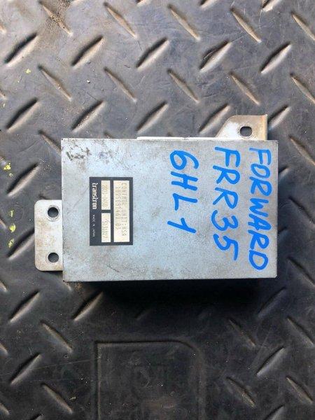 Блок управления esp Isuzu Forward FRR35 (б/у)
