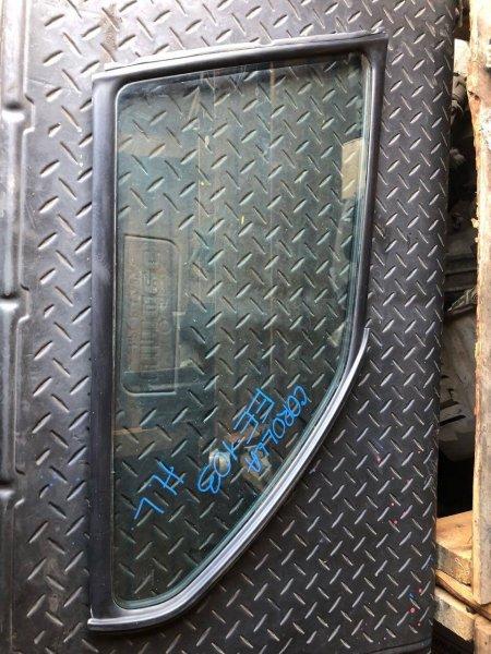Стекло собачника Toyota Corolla EE103 левое (б/у)