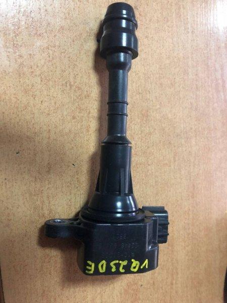 Катушка зажигания Nissan Altima L31 QR20DE (б/у)