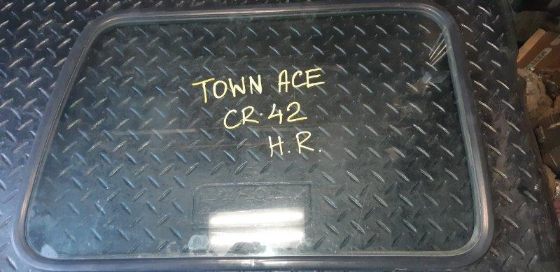 Стекло собачника Toyota Town Ace Noah CR42 заднее правое (б/у)