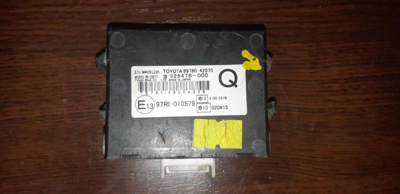 Блок управления иммобилайзером Toyota Rav4 2005 (б/у)