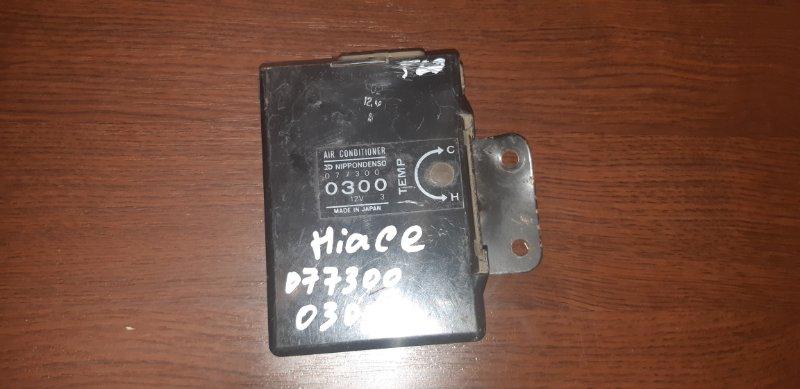 Блок управления кондиционером Toyota Hiace (б/у)