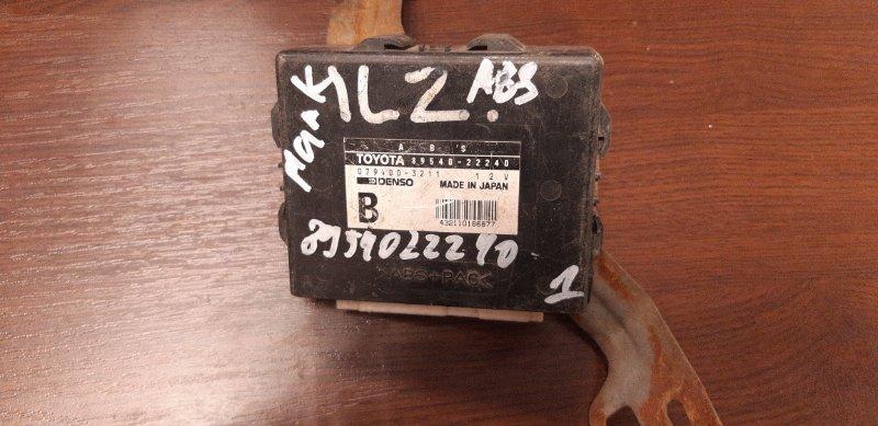 Блок abs Toyota Mark Ii 1JZ (б/у)