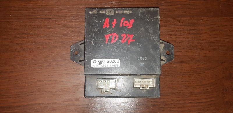 Блок управления свечами накала Nissan Atlas TD27 (б/у)