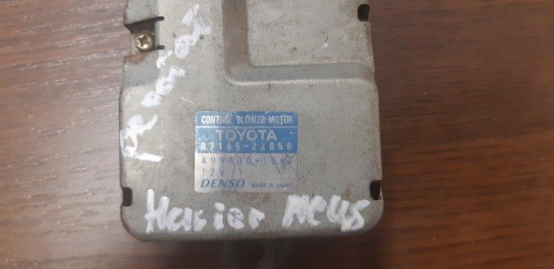 Реостат отопителя Toyota Harrier (б/у)