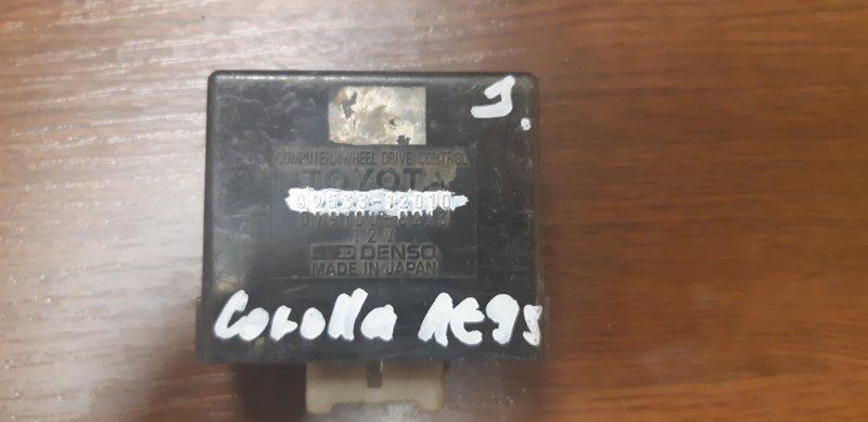 Блок управления 4wd Toyota Corolla AE95 (б/у)