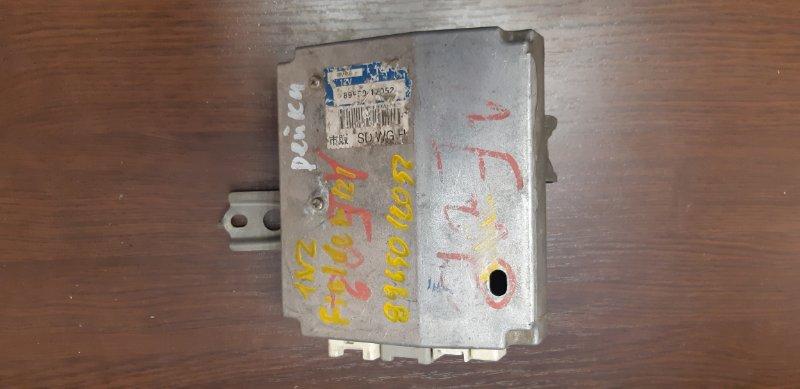 Блок управления рулевой рейкой Toyota Corolla NZE121 1NZFE 2004 (б/у)