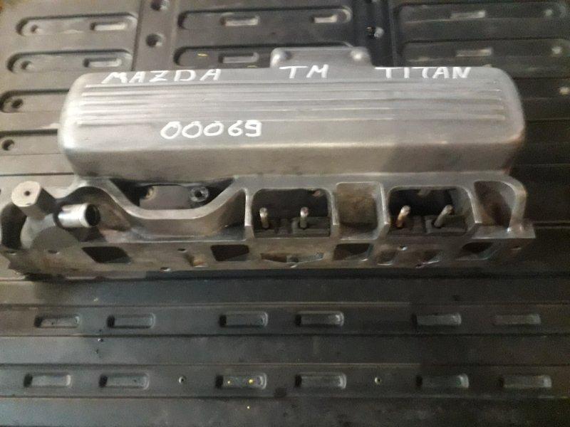 Впускной коллектор Mazda Titan ТМ (б/у)