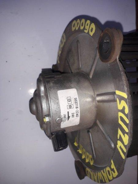 Мотор отопителя Isuzu Forward FRR33 (б/у)