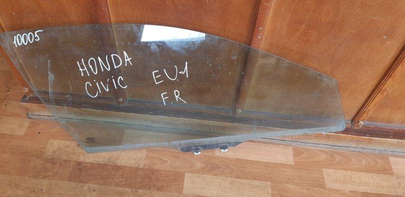 Стекло двери Honda Civic EU1 D15B2 переднее правое (б/у)