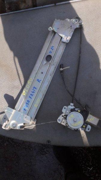Механизм стеклоподьемника Mitsubishi Fuso FK616H 6D16 1995 (б/у)