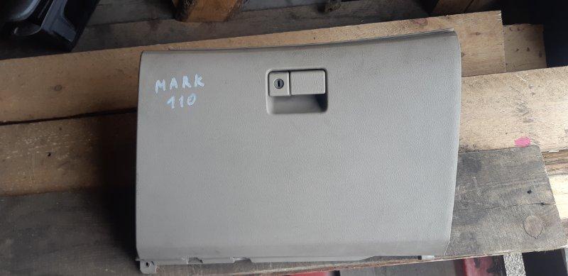 Бардачок Toyota Mark Ii JZX110 (б/у)
