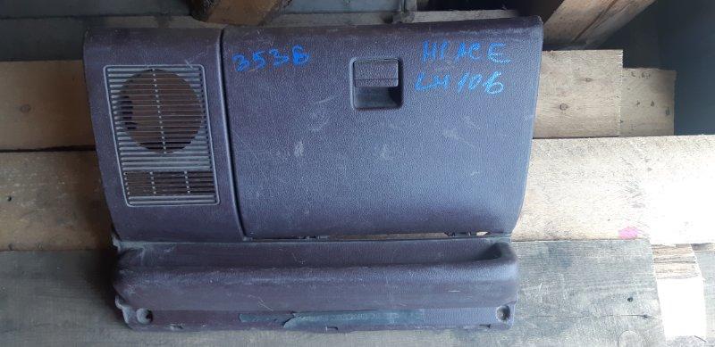 Бардачок Toyota Hiace LH106 3L (б/у)