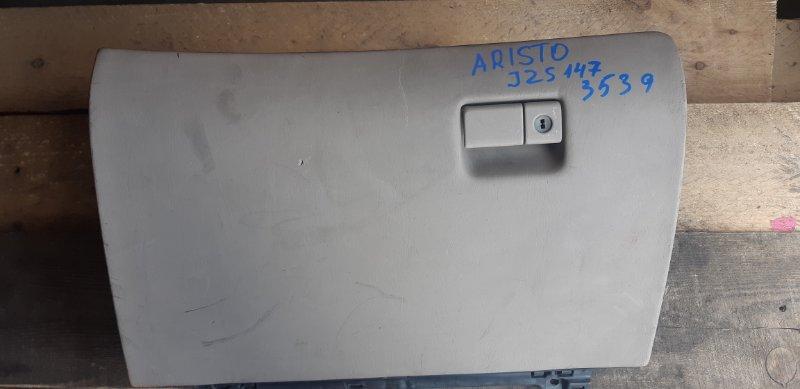 Бардачок Toyota Aristo JZS147 (б/у)