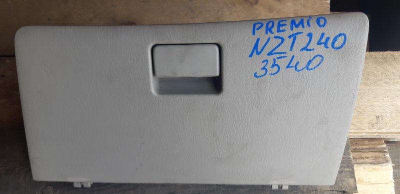 Бардачок Toyota Premio NZT240 (б/у)