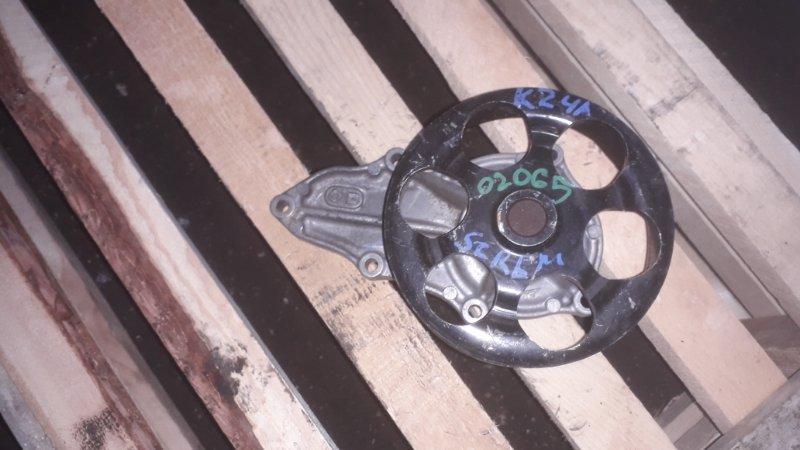 Помпа водяная Honda K24A (б/у)