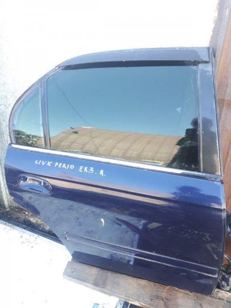 Дверь багажника Honda Civic Ferio EK3 задняя правая (б/у)