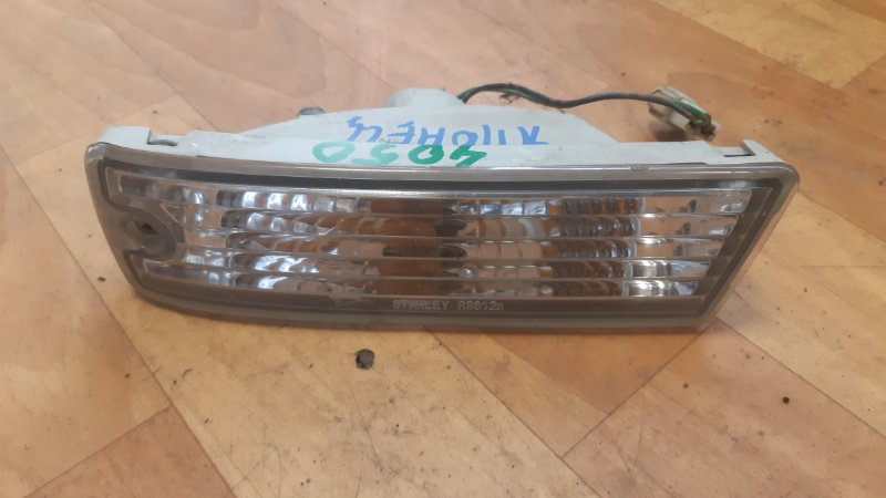 Поворотник Daihatsu Terios J111G передний правый (б/у)