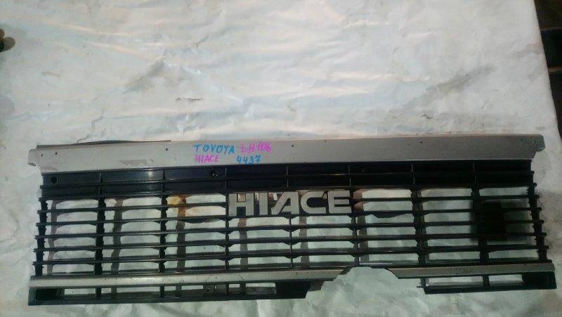Решетка радиатора Toyota Hiace LH106 (б/у)